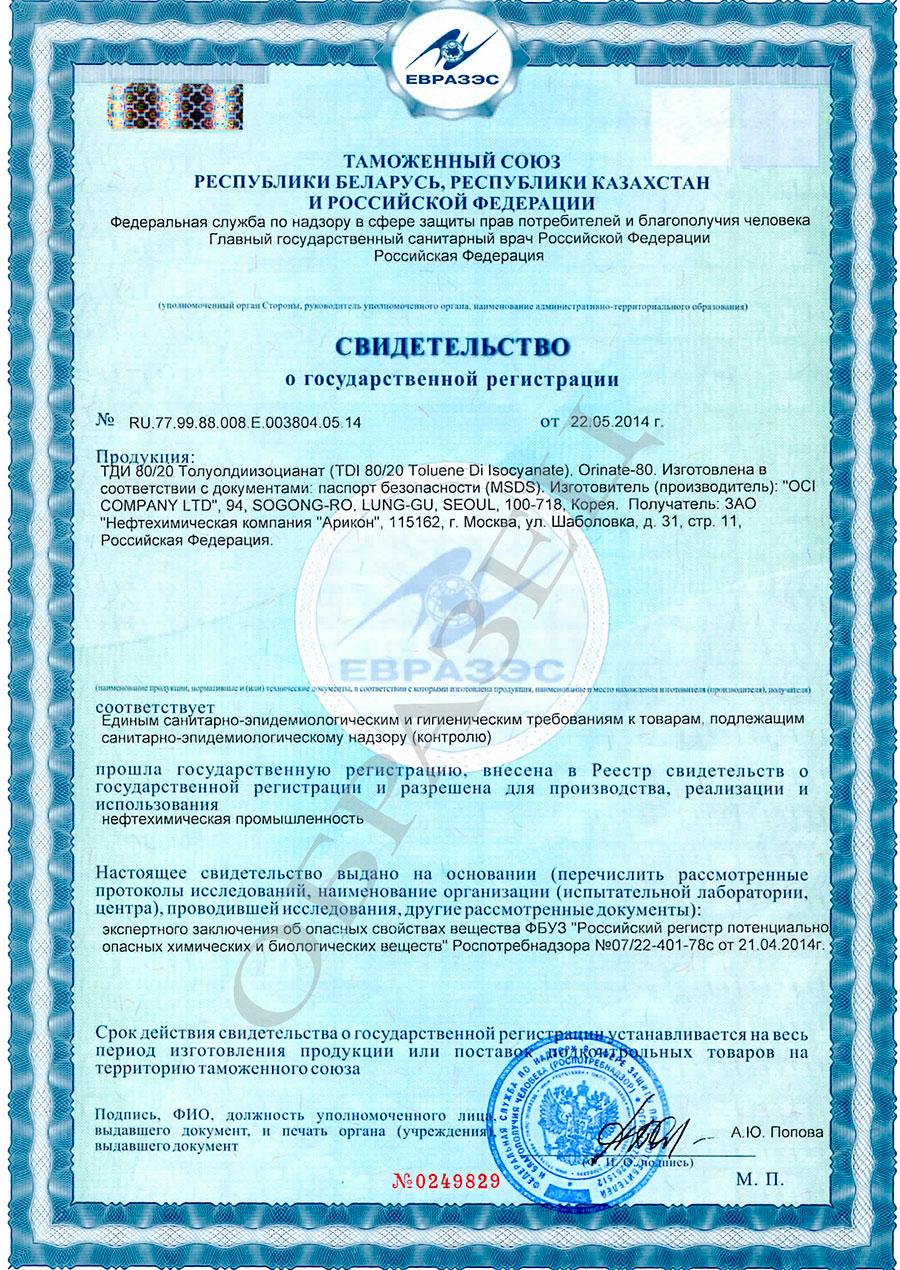 Сертификация сто в краснодаре сертификация ювелирных изделий для продажи в европе